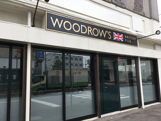 Woodrow's British Pub