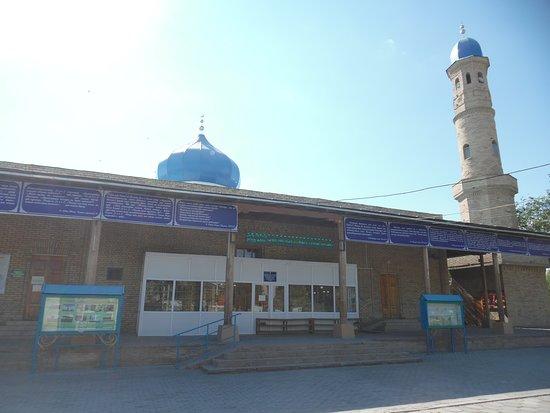 Aytbay Mosque