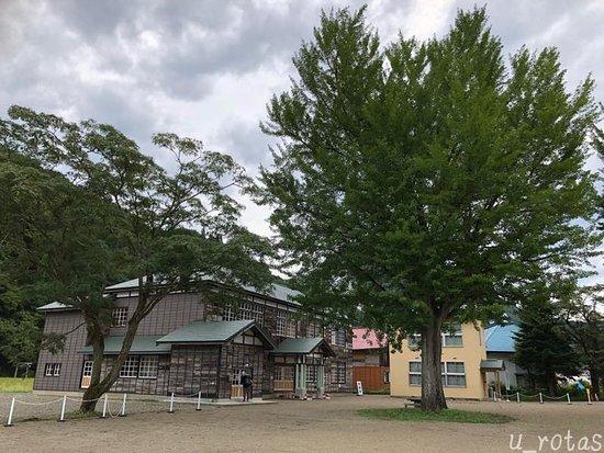 Showa-mura, Ιαπωνία: 外観です