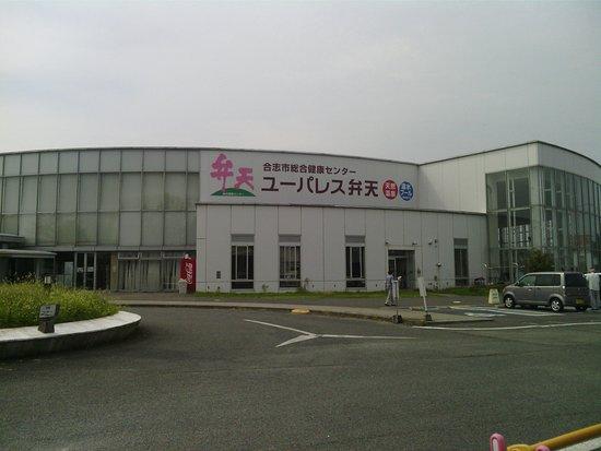 Yu Palace Benten