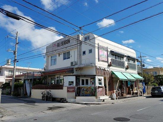 ชาตัน-โช , ญี่ปุ่น: 아일랜드브레이크 서핑 샵