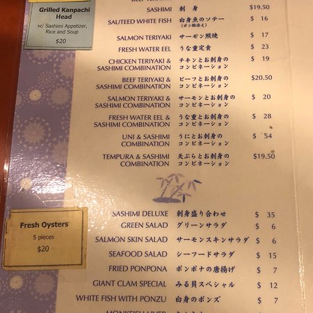 Photo6jpg Picture Of Sushi Gen Los Angeles Tripadvisor