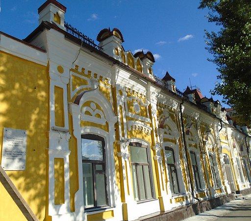 Pavlodar, Kazakstan: Exterior of the Regional Museum