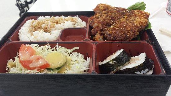 Innaloo, Australia: Katsu Chicken Bento Box...yum!