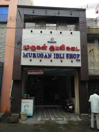 Murugan Idli Shop: IMG_20180914_080509_large.jpg