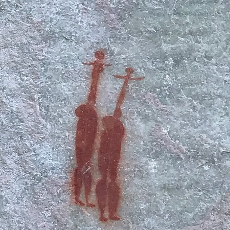 Sevilla Rock Art Trail: photo0.jpg