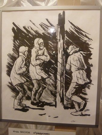 Igarka, Rússia: Gefangenen-Zeichnung