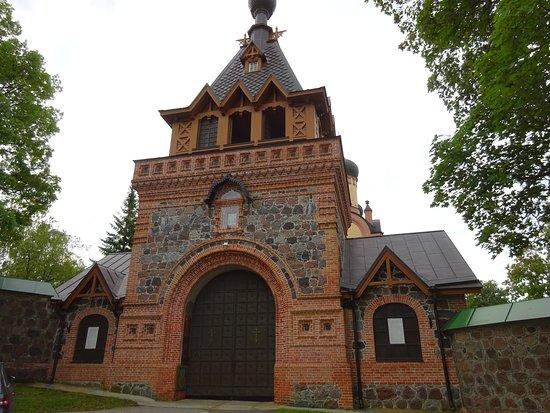 Pühtitsa Stavropegial Holy Dormition Monastery: ENTRANCE