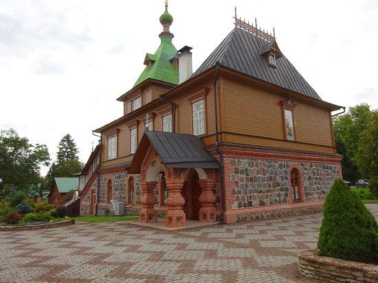 Pühtitsa Stavropegial Holy Dormition Monastery: Overview