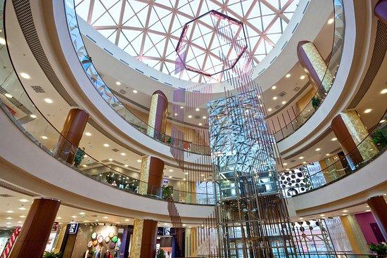Aura Mall