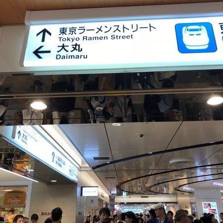 Изображение Tonaktsu Ramen Oreshikijun Tokyo Station