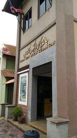 Kota Bharu, ماليزيا: Kelantan Art Galleries