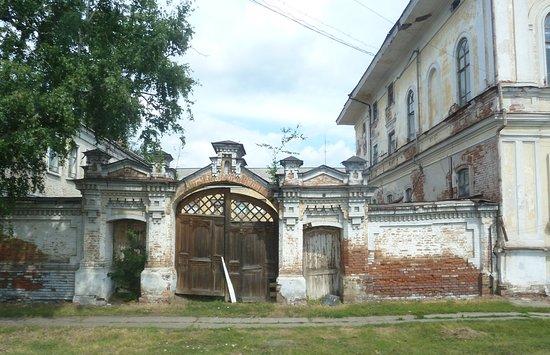 House of Merchant Kytmanov