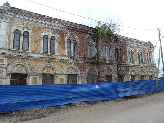 Printing House of Dementyev