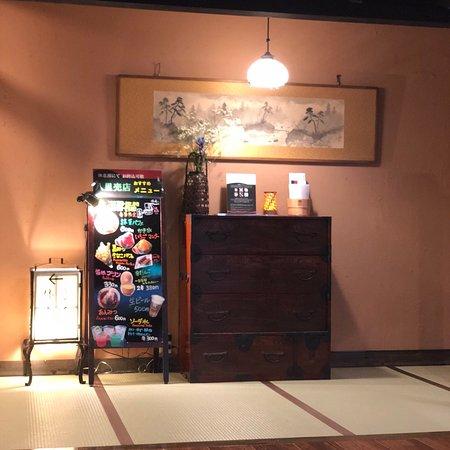 Hakone Yuryo – fénykép