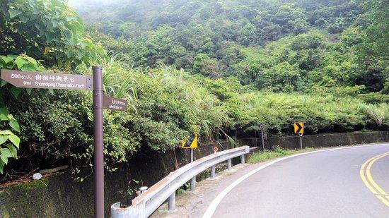 Shu Mei Ping Observation Deck