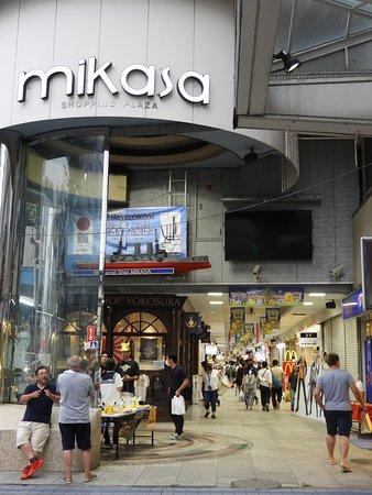 Mikasa Bldg. Shotengai