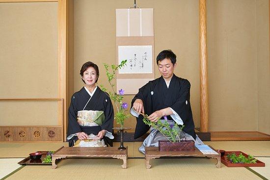 Koryutoyokai Suibokukatemae Hombu Kyoshitsu