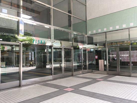 Akita Senshu Museum of Art
