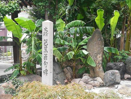 Basho O Monument