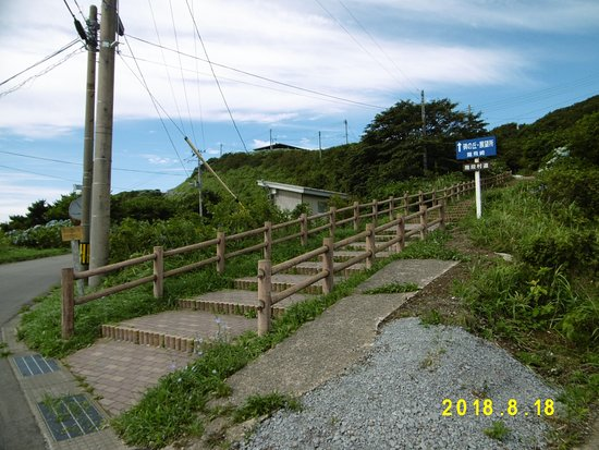 ‪Stairs National Highway‬