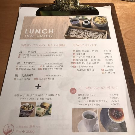Akasaka Sabo, Fukuoka - Restaurant Reviews, Photos & Phone Number