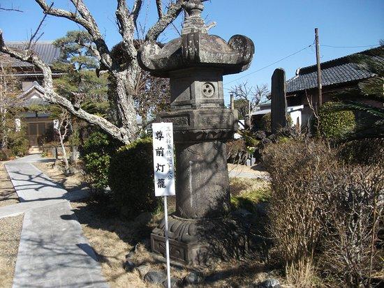Hokai-ji Temple