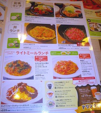18/09/14 和食ランチはチキン2種だけ.