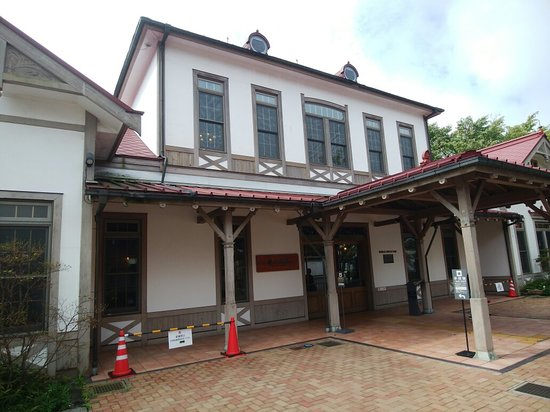 Karuizawa Station Building Memorial