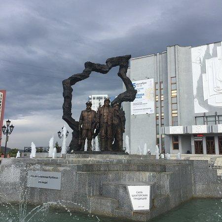 Kemerovo, Russland: Фонтан Сила шахтёрских традиций