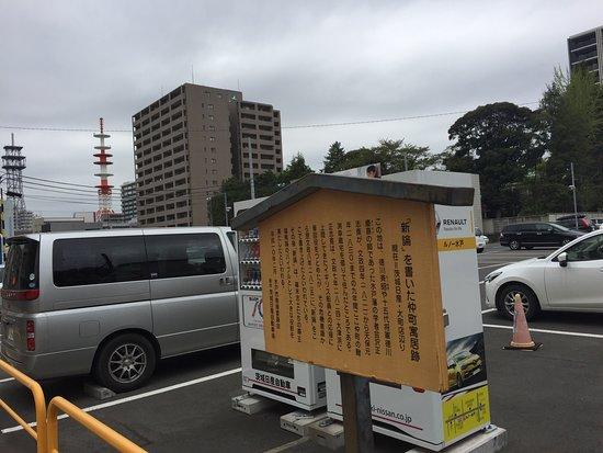Nakamachi Gukyo Trace