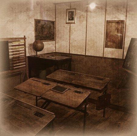 LostExit - Zvlastni skola