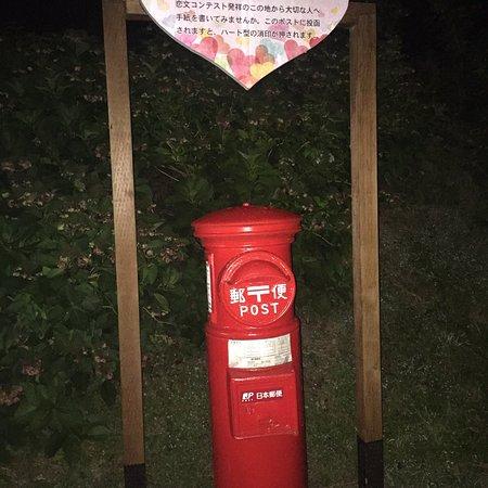 Love Letter Post Photo