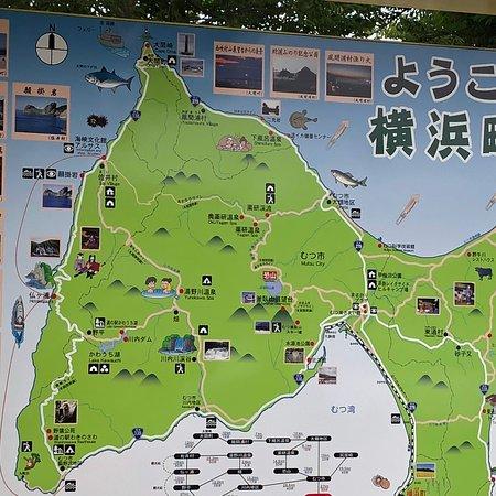 Yokohama-machi, Japão: photo0.jpg