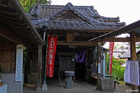 Sasaguri Jizodo