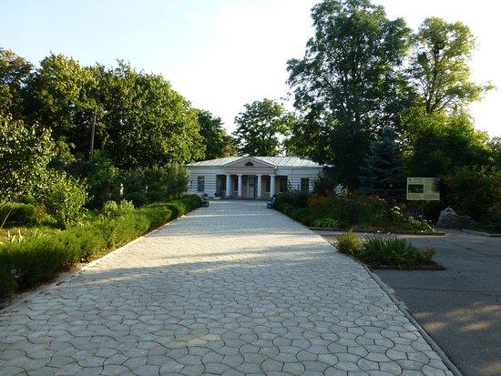 Poltava, Ukraina: Литературный музей Владимира Короленко