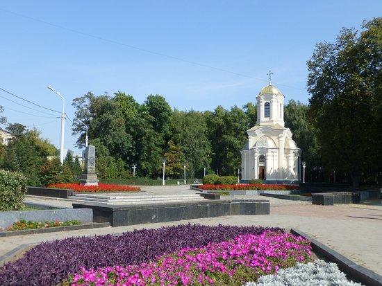 Kotlyarevskiy Park
