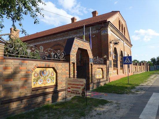 Krichevsky Family Museum