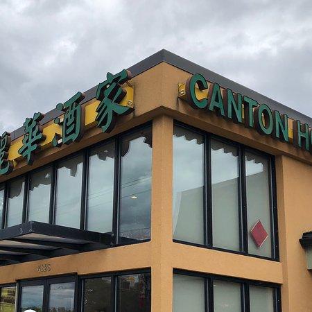 Canton House照片