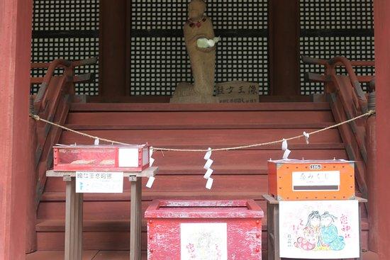 Tanzan Shrine: 中央上の像は鏡女王(かがみのおおきみ)の像で、藤原鎌足の妻です。恋神社で信仰されてるものです。