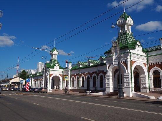Railway Station Perm-I