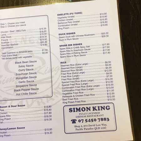 Simon King Chinese Restaurant: photo5.jpg