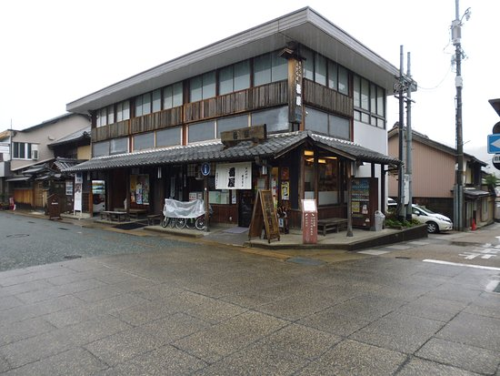 Banya Mino Tourist Information Center