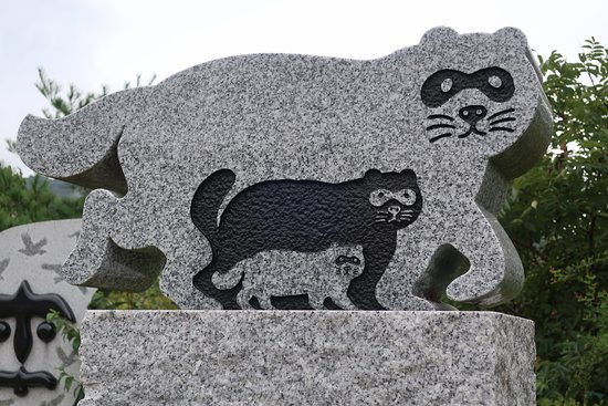 Bilde fra Ishikiri Sammyaku