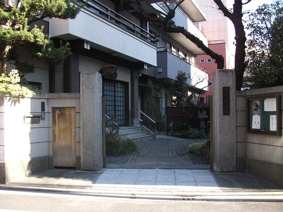 Sokei-ji Temple