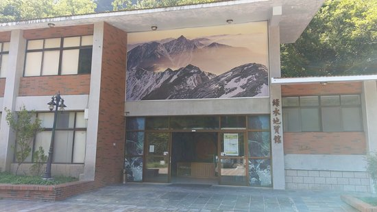 Lushui Geology Exhibition Hall