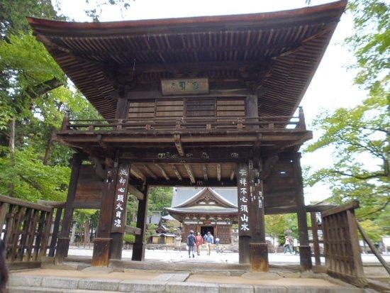 Erin-ji Temple Photo