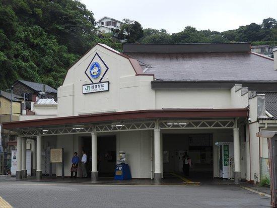 Yokosuka, Japan: 特徴ある建物の横須賀駅をヴェルニー公園側から見る