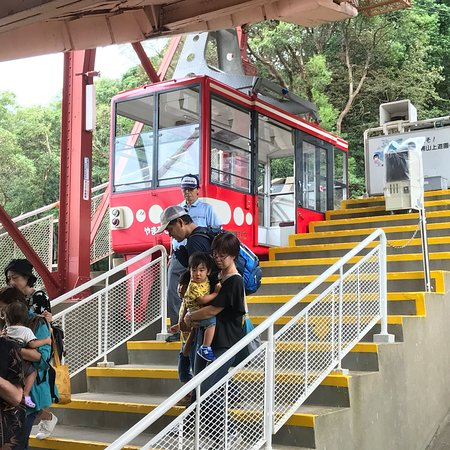 Foto de Sumaura Sanjo Amusement Park