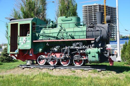Monument Small North Caucasus Railway